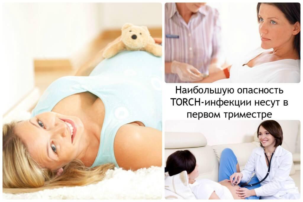 Врач гинеколог. Калининград